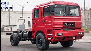 КРАЗЫ ХХI ВЕКА. Хронология моделей автомобилей КрАЗ.