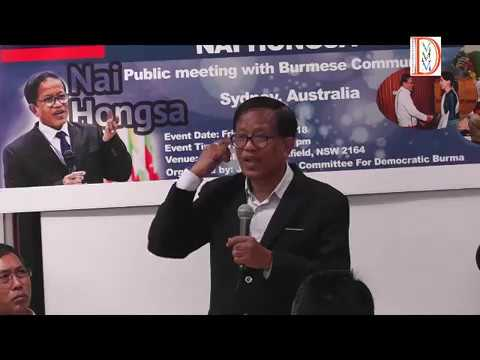 Public Meeting Naing Han Tha With Sydney Community Part  B Questions & Answers  26012018