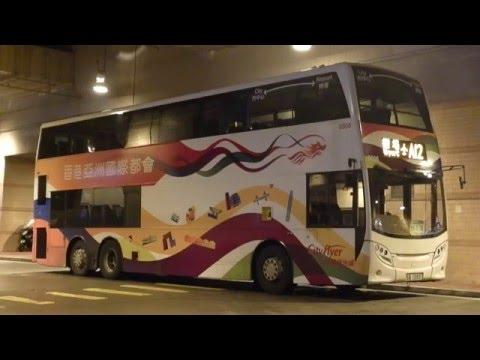 [馬拉松日交通改道]Cityflyer@A12@8006 SB1285@機場-小西灣(藍灣半島)[改經紅隧、青馬大橋下層][全程行車影片]