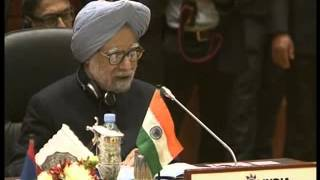 PM addresses 8th East Asian Summit (Part- 2)
