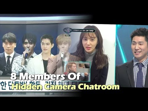 MBN Reveals Identities of 8 Hidden Camera Chatroom Members, Including SNSD  Yuri Brother?