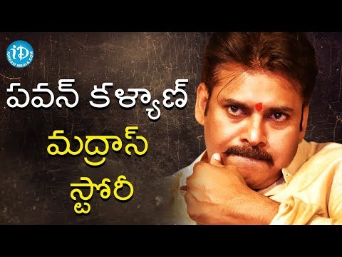 Power Star Pawan Kalyan's Madras History || Dialogue With Prema | Celebration Of Life