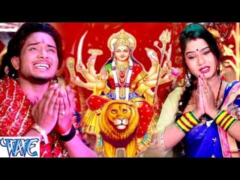जागी ऐ दुलारी मइया - Jagi Jagi Ae Dulari - Pujali Maiya Sagari - Golu Gold - Bhojpuri Devi Geet 2016