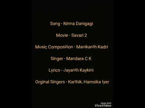 Ninna hrudaya - Love you kannada movie - video dailymotion