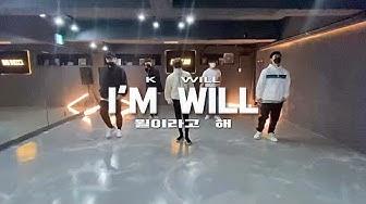 [Choreography Practice] CODE88 - 케이윌(Kwill) '윌이라고 해(I'm Will)' concert ver.