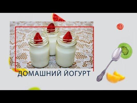 Мультиварка-скороварка. Домашний йогурт в ARC–514D