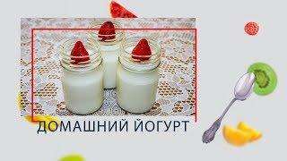 Скороварка. Домашний йогурт в ARC–514D