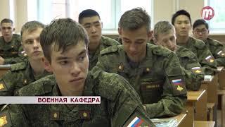В одном из ВУЗов Улан-Удэ открылась военная кафедра