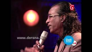 Sagaraya Bandu Wedanawo - Senanayake Weraliayadda @ Dell Studio Season 02 ( 18-12-2015 ) Episode 12 Thumbnail