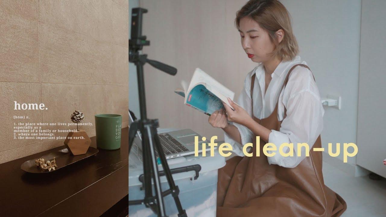 VLOG|人生大掃除 🍪