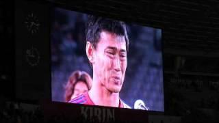 2009年11月29日、FC東京リーグ戦ホーム最終戦vs神戸⑤。「7 浅利悟選手」...