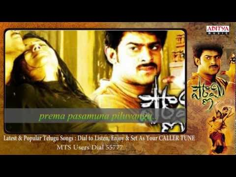 Pournami Songs With Lyrics - Bharata Vedamuga Song - Prabhas, Trisha, Charmi