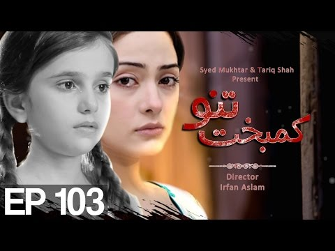 Kambakht Tanno - Episode 103 | Aplus