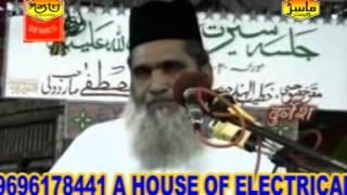 Beautiful Bayans Video - Deobandi Ki Haqiqat Abdul Mustafa