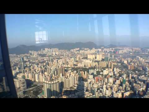Day 14,Part 1,Sky 100 Observation Deck,Part 1