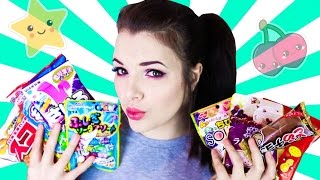 TRYING JAPANESE CANDY #2 | Cherry Wallis