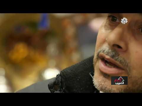 الجار الغريب   الأسواق العتيقة بمدينة تونس