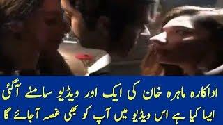 What Mahira Khan And Shahriyar Munawwar Doing In The Set Of 7 Din Muhabbat in Urdu|Hindi