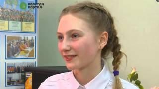 В Вологде состоялся финал городского конкурса по энергосбережению на основе онлайн-игры «ЖЭКА»