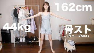 毎日服の系統変わる女の1週間+αコーデ|LOOK BOOK