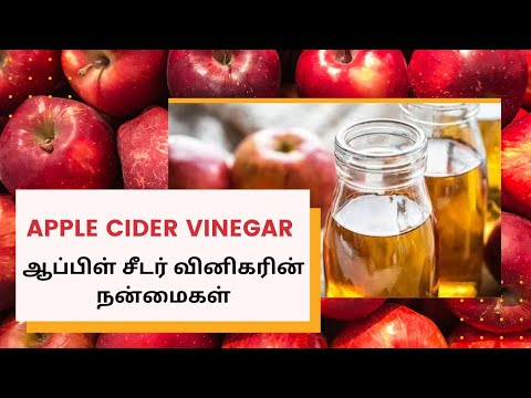 uses-of-apple-vinegar-|-benifets-of-apple-cider-vinegar-|-pimple-free-|-sidhi-facts-|-andvlogs