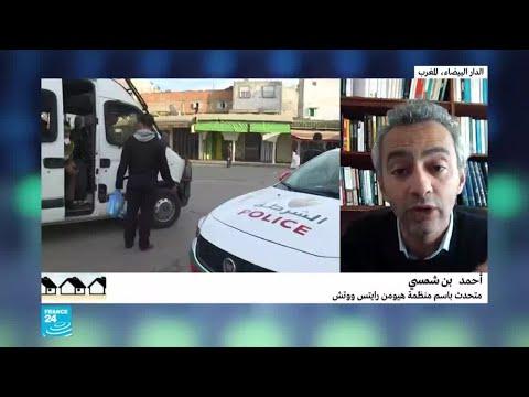 منظمات حقوقية تدين ممارسات بعض الدول العربية -العنصرية والقمعية- بذريعة مواجهة كورونا  - 19:01-2020 / 4 / 2