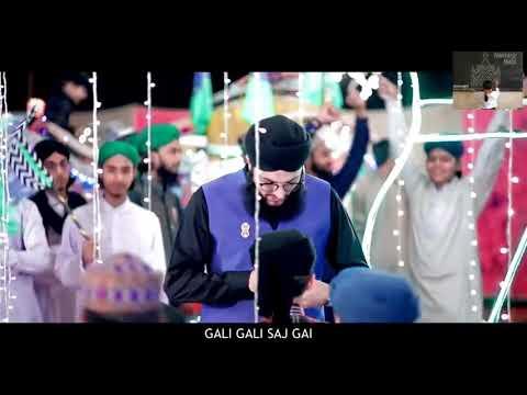 Gali Gali Sajde Naat  Paak new Ms Sadiq khan 2018