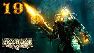 BioShock 2: Remastered [60FPS] прохождение на геймпаде часть 19 Вместе с дочкой кибер-готом:)
