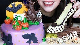ASMR HALLOWEEN HAZELNUT CAKE, POCKY & EDIBLE HIGH HEEL SHOE (EATING SOUNDS) No Talking MUKBANG 먹방
