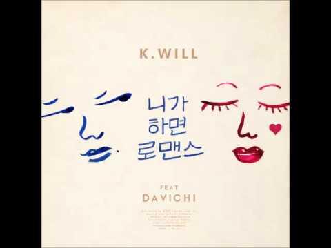 [MP3] K.Will Feat. Davichi – You Call It Romance