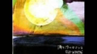 ego wrappin - 滿ち汐のロマンス - 2001.