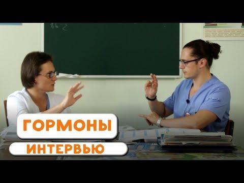 Анализы на гормоны:КОМУ,КОГДА и КАК сдавать? ЗАМЕСТИТЕЛЬНАЯ ГОРМОНАЛЬНАЯ ТЕРАПИЯ ДЛЯ ЖЕНЩИН! [Dr.X]