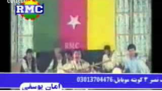 Hazaravideo com Network   HAZARA, hazara MUSIC, MP3, DOWNLOAD, SONGS, VIDEOS AND MUCH MORE !