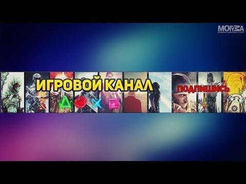 Peste tufis download youtube