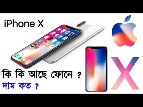 4g mobile price in Bangladesh 2018
