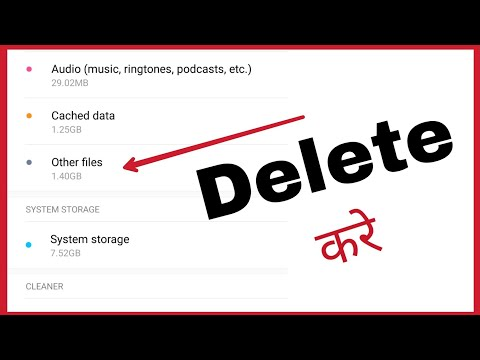 How to delete others file in mi | redmi me other files kaise delete kare