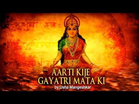 Aarti Kije Gayatri Mata Ki | Devi Maa Ki Aartiyan | Usha Mangeshkar | Times Music