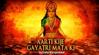 Aarti Shree Gayatri Mata | Usha Mangeshkar