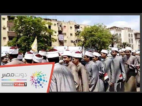 مشاركة العاملين بمشيخة الأزهر فى الاستفتاء  - نشر قبل 19 ساعة