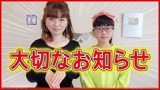 Cm ひまひまチャンネル