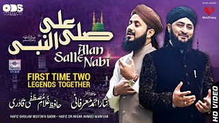 SALLE ALAN NABIﷺ | Maula Ya Salli | Dr Nisar Ahmed Marfani | Ghulam Mustafa Qadri | Rabi ulAwal Naat