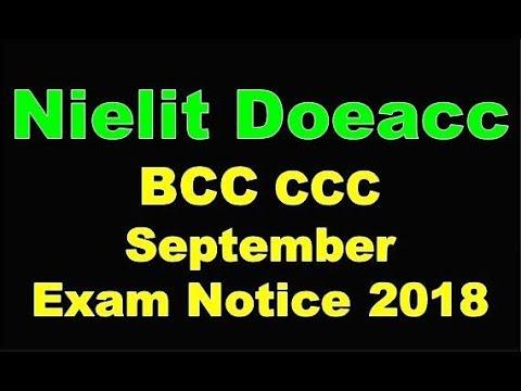 nielit ccc result august 2019