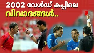 The controversial part of the 2002 Fifa World cup | Football Heaven