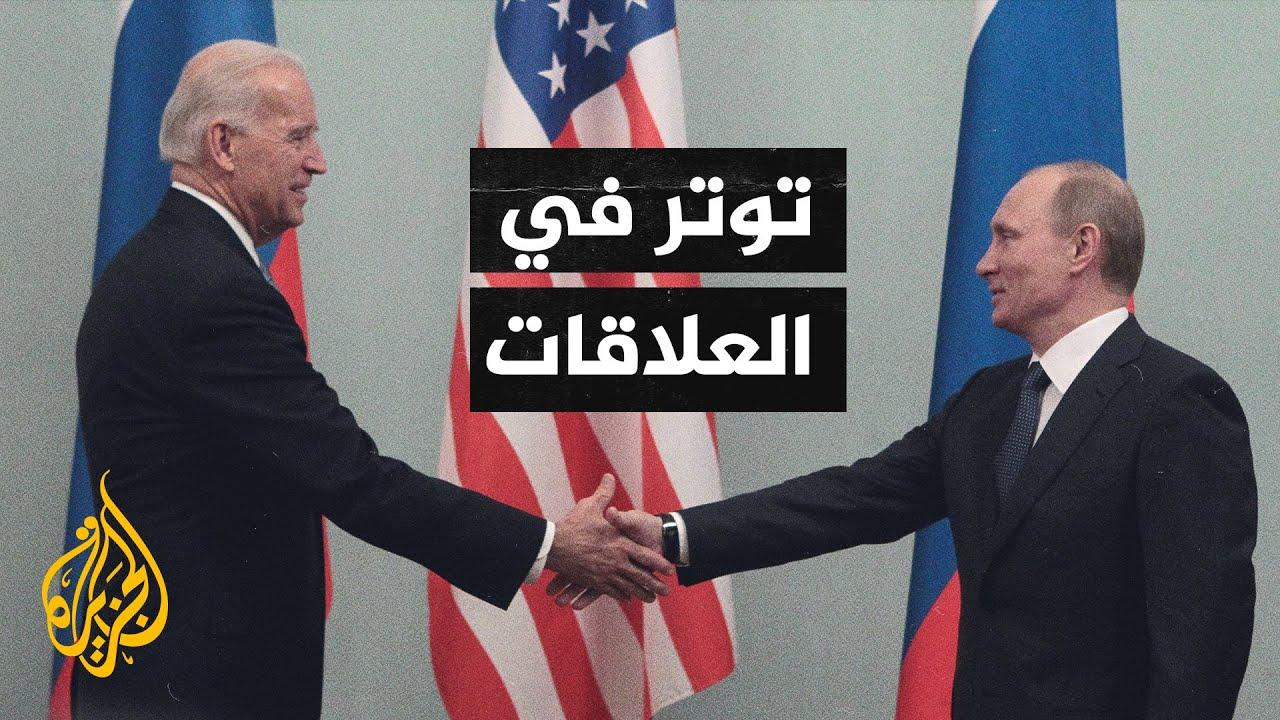 الرئاسة الروسية تستدعي السفير الأمريكي لدى موسكو  - نشر قبل 4 ساعة