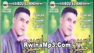 Oussibou El Khenifri 2014 - Amzid Nemra