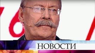 В «На самом деле» артист А.Самойлов прокомментирует заявления о якобы его внебрачном сыне.