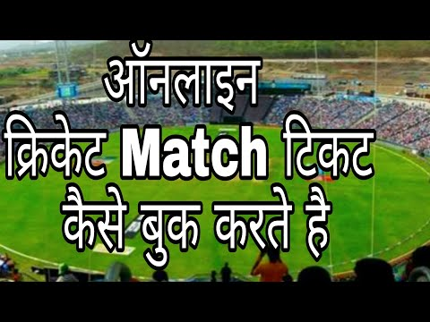 How to Book Cricket Match Tickets Online, India vs West Indies