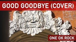 EVGEE - Good Goodbye (One Ok Rock COVER) / Аэропорт БАЛИ