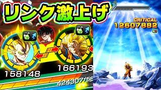 【ドッカンバトル】初期LRの龍拳と魔人ベジータもリンクレベル上げたら強いんでし…