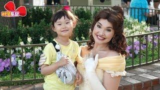 디즈니랜드에서 미녀와 야수의 벨을 만나다! 미키마우스 풍선 장난감 놀이 LimeTube & Toy 라임튜브